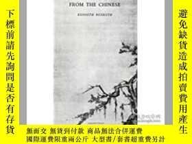 二手書博民逛書店One罕見Hundred Poems from the Chin