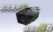 weiyi-fourpics-0e67xf4x0173x0104_m.jpg