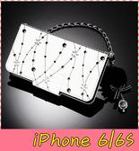【萌萌噠】iPhone 6 / 6S (4.7吋) 韓國水晶花保護套 水鑽水晶花側翻皮套 支架插卡 帶掛鍊 手機殼 硬殼