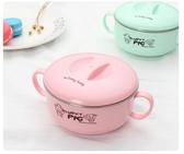 家用寶寶兒童碗可愛卡通碗帶蓋隔熱防摔吃飯碗