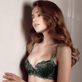 LADY 縱情主義系列 B-F罩內衣(森林綠)