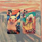 iPhone11ProMax 蘋果手機殼 可掛繩 吶喊的皮卡丘和可達鴨 矽膠軟殼 iX/i8/i7/SE