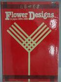 【書寶二手書T9/園藝_QIG】Flower Deagins in Japan 1984-1985_花藝世界2