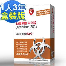 [NOVA成功3C]G Data 2013 Anti Virus 防毒軟體(1人3年 盒裝版)