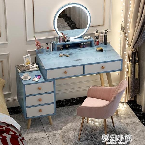 北歐輕奢梳妝台網紅ins風化妝台化妝桌大臥室現代簡約收納櫃一體 ATF 夢幻小鎮