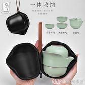 陶迷汝窯快客杯一壺三杯便攜旅行陶瓷功夫茶具套裝兩茶杯家用茶壺 生活樂事館