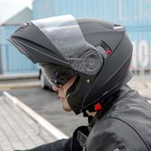四季摩托車頭盔男雙鏡片揭面盔全覆式機車全盔個性安全帽igo      蜜拉貝爾