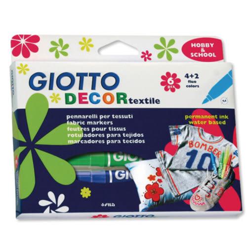 【義大利 GIOTTO】衣物彩繪筆(6色) 494800