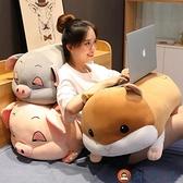 可愛豬毛絨玩具抱枕長條枕床上玩偶娃娃公仔可拆洗【淘夢屋】