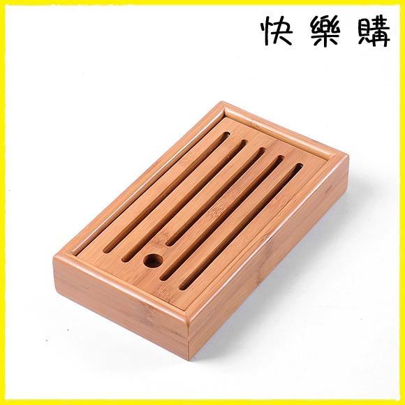 【快樂購】茶盤 竹制小茶盤方形干泡盤小號竹制托盤