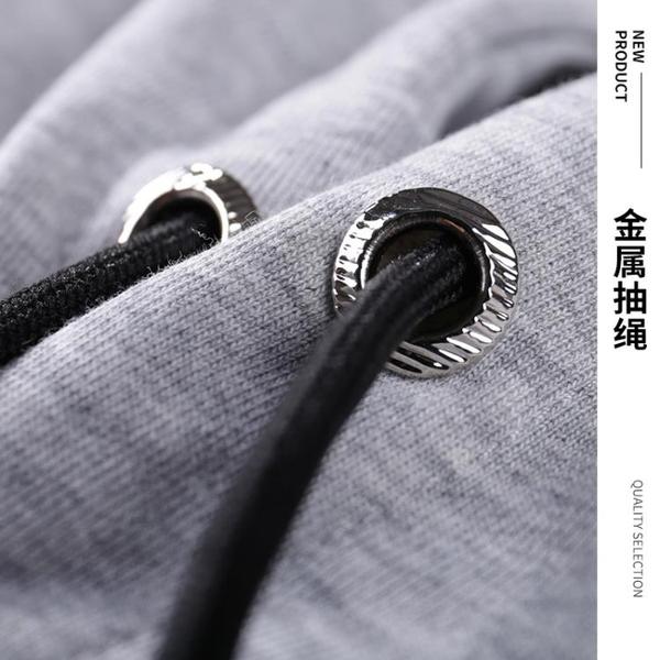 T恤 爪痕衛衣男連帽正韓修身潮流好康新品秋裝上衣學生個性青少年衣服