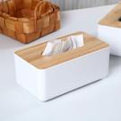 文青風 橡木蓋面紙盒 耐用 抽取式 面紙 餐巾紙 衛生紙 餐巾 紙巾 雜物 筆筒 收納【歐妮小舖】