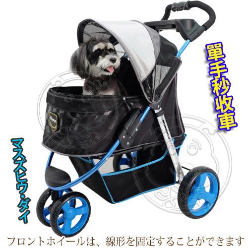 【 培菓平價寵物網 】IBIYAYA 依比呀呀《尊爵號》FS1616-B極光藍鋁合金寵物推車