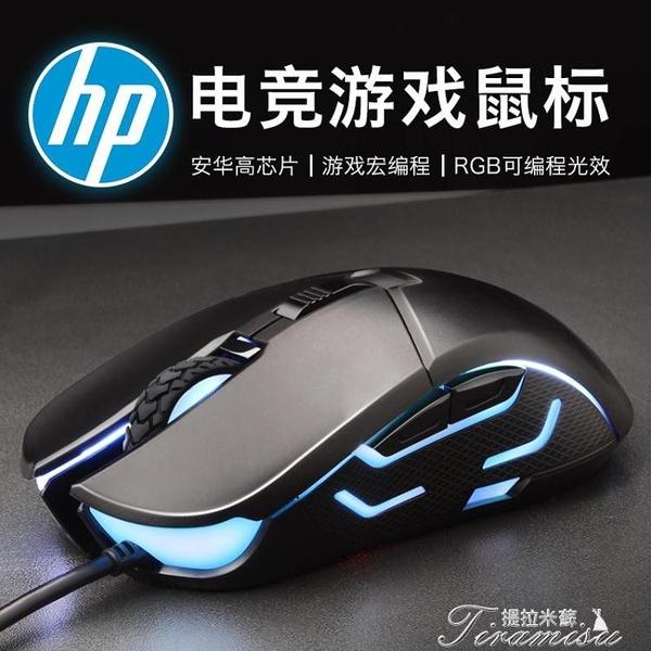 有線滑鼠-滑鼠有線靜音無聲筆記本臺式電腦電競專用 快速出貨