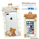 日本限定 拉拉熊家族 IPX6 防水智能手機套 / 手機袋