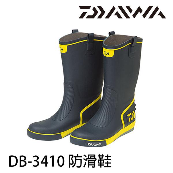 漁拓釣具 DAIWA DB-3410 藍/綠[膠底防滑鞋]