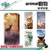 【中山肆玖】手機殼動物系列【 Sharp夏普】S2 防摔空壓殼