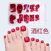 美甲貼 夏季無痕美甲貼片 假腳指甲 腳指甲片 成品 腳趾甲100片裝膠水  享購