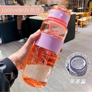 耐摔刻度便攜提繩太空杯撞色高顏值大容量男女學生彈蓋塑料水杯子 快速出貨