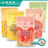 Fruitwhisper【講果語】五福臨門(芒果+草莓+芭樂+鳳梨+番茄)