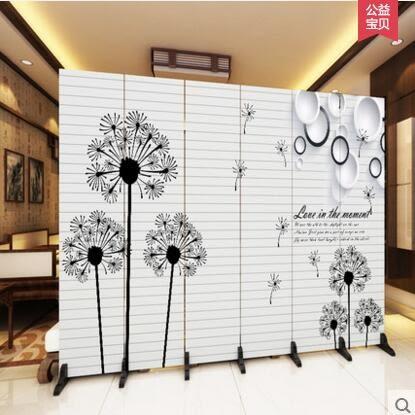 設計師美術精品館歐式簡約現代隔斷屏風客廳抽象臥室餐廳辦公室時尚實木折屏折疊牆