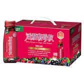 白蘭氏活顏馥莓飲50g x14瓶【愛買】