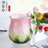 陶瓷杯馬克杯少女心杯子創意歐式骨瓷咖啡杯小奢華可愛粉花茶杯早餐牛奶馬克杯