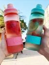 韓版大容量運動水杯女學生便攜戶外健身塑料水壺個性創意隨手杯子 淇朵市集