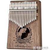 卡林巴琴拇指琴17音卡靈巴琴初學者入門樂器卡琳巴kalimba手指琴  快意購物網