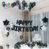成人生日派對ktv氣球裝飾黑色主題生日布置氣球浪漫房間裝飾字母【解憂雜貨鋪】