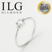 (零碼)【美國ILG鑽飾】Top secret 四爪0.20克拉-頂級美國ILG鑽飾,媲美真鑽亮度的鑽飾 RiS10