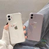 2個裝 蘋果12/11Pro/Max/mini蘋果X/XS/XR手機殼防摔全包【步行者戶外生活館】