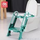 愛貝迪拉兒童坐便器寶寶孩馬桶圈嬰幼兒小孩折疊式防滑馬桶梯家用 NMS蘿莉新品