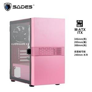 【綠蔭-免運】賽德斯 SADES COLOR SPRITE 彩色精靈 (粉紅色) (ANGEL EDITION) 水冷電競機箱