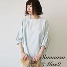 「Summer」三角形蕾絲領拼接棉麻五分袖上衣 (提醒 SM2僅單一尺寸) - Sm2