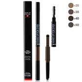MAKE UP FOR EVER 專業塑眉筆(0.2g+0.4g)#50