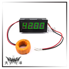 ◤大洋國際電子◢ 0.56四位元 LED電流錶頭 黑殼 0989B