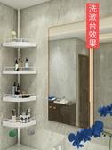 免打孔頂天立地浴室衛生間置物架壁掛廁所洗手間架子夾縫收納神器 ATF 魔法鞋櫃