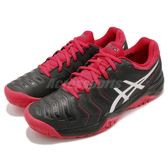 Asics 網球鞋 Gel-Challenger 11 黑 紅 運動鞋 舒適緩震 進階款 男鞋【PUMP306】 E703Y001