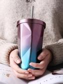 當當衣閣-網紅水杯可愛學生女便攜成人創意韓國咖啡奶茶杯子