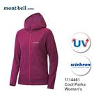 【速捷戶外】日本 mont-bell 1114461 Cool Parka 女抗UV防曬吸濕排汗連帽外套(莓紅),montbell