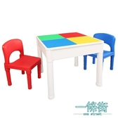 兒童積木桌多功能玩具桌 兼容樂高小顆粒積木底板拼裝游戲桌收納