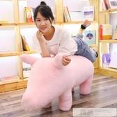 同款豬豬沙發抱枕玩具小豬坐榻治愈公仔娃娃 韓慕精品 YTL
