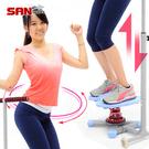 扶手跳舞踏步機(結合跳繩.扭腰盤.呼拉圈)扭腰機.運動健身器材.推薦哪裡買【山司伯特】