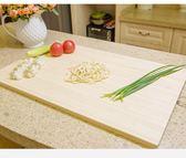 砧板 - 抗菌面板菜板 大號案板竹切菜板實木揉面板