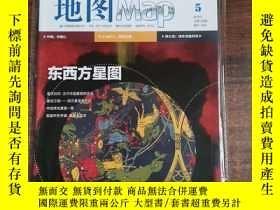 二手書博民逛書店地圖Map罕見2017.5Y367604 中國地圖出版社 出版2017