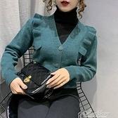 開衫毛衣女加厚外穿秋冬荷葉邊拼接上衣修身針織衫v領長袖上衣潮 快速出貨