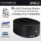 【免運費】Probox USB 3.0 2.5/3.5吋 雙槽 SATA硬碟外接座 HUD1-SU3 一鍵對拷