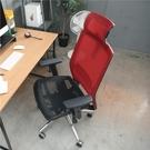 辦公椅 書桌椅 電腦椅 工作椅【I0320】麥倫全網透氣鋁合金腳電腦椅 MIT台灣製 完美主義