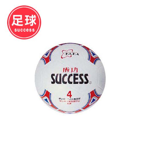 成功 4號彩色少年足球(國小專用)